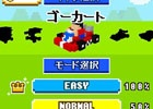 iOS/Android「うろ覚えレーシング」が配信開始―目隠しされた状態でゴールを目指すアクションゲーム