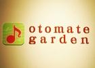 コラボレーションカフェ「オトメイトガーデン」が6月19日にオープン!「薄桜鬼」づくしのお店を一足早く堪能してきました