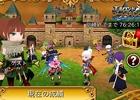 iOS/Android「エレメンタルアームズ」同期でチームを組みエルロンド騎士団の入団訓練に挑むイベント「エルロンドブートキャンプ」が追加