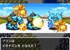 iOS/Android「ドラゴンクエストII 悪霊の神々」が半額の250円で購入できるセールを実施!