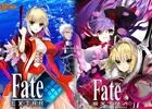 PSP「フェイト/エクストラ パック」セールが6月29日に終了―「エクストラ」シリーズ2作品をセットにしたダウンロード版