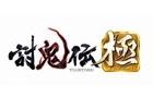 「討鬼伝 極」「信長の野望・革新/天道 with パワーアップキット」の3タイトルがSteamにて配信開始
