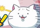 猫じゃらしで気を引いてベストショット!Android「ねこじゃらせぬ!」が配信開始