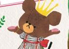 絵本「くまのがっこう」の公式ゲームアプリ「くまのがっこうクロスワード」のiOS版がリリース