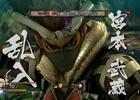 """PS4/PS3「戦国BASARA4 皇」にはシリーズ最大級の89本の戦国ドラマを収録―合戦ルーレットでは""""宮本武蔵""""も乱入!"""