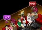 iOS向け経営シミュレーションゲーム「ぼくのボッタクリBAR」を紹介!今週のおすすめスマホゲームアプリレビュー