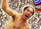 iOS「江頭うじゃうじゃ ~江頭2:50日本侵略計画の巻~」が配信開始―大量の江頭が日本を侵略する放置系育成ゲーム