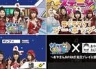 iOS/Android「宇宙海賊ポップイ ~侵略の角犬たち~」あやまんJAPAN出演のコマーシャル&実況プレイ映像が公開!