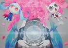 3DS「初音ミク Project mirai でらっくす」テーマソング「はじめまして地球人さん」のミュージックビデオが公開