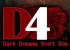 PC版「D4:Dark Dreams Don't Die -Season One-」ゲーム内ドキュメント全解除キーが98円で配信!