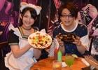 「チェンクロ酒場 リターンズ」試食会をレポート!緑川光さん、鈴木咲さんのゲストトーク&おすすめメニュー紹介