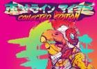 PS3版「ホットライン マイアミ Collected Edition」が2015年7月15日に配信開始!PS Plus会員限定トライアルも実施