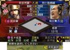 3DS「信長の野望2」新大名プレイモード「仮想スタート」&「ショートプレイモード」を紹介―富国強兵からの天下統一への道