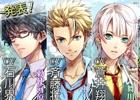PS Vita「BELIEVER!」メインキャラクターのキャストが公開―斎藤壮馬さん、石川界人さん、蒼井翔太さんらが出演