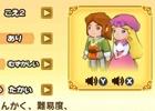 3DS「ポポロクロイス牧場物語」更新データが配信―敵の発生率や難易度など各種設定に対応