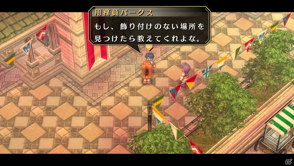 PS Vita「英雄伝説 空の軌跡 FC Evolution」プレイ日記【第5回】:学園生活を満喫しつつ事件の真相に迫ります