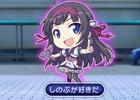 PS4/PS Vita「ぎゃる☆がん だぶるぴーす」製品版への引き継ぎも可能な体験版の配信がスタート!DLCの紹介ムービーもチェック