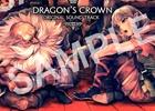 「ドラゴンズクラウン」オリジナルサウンドトラック&アートワークスが今秋発売決定―2商品がセットになったebtenDXパックも用意