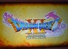 【速報】PS4/3DS「ドラゴンクエストXI 過ぎ去りし時を求めて」が発表!