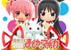 Android版「モバ7」にて「SLOT魔法少女まどか☆マギカ」が配信スタート