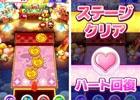 iOS/Android「ご当地きゃら祭 コインdeパズル」ステージクリアでハートが回復!バージョンアップでより遊びやすく進化