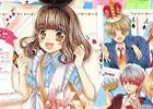 3DS「創作アリスと王子さま!」&「ちゃおイラストクラブ」の発売日が2015年11月26日に決定!