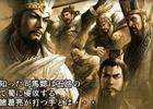 3DS「三國志2」が本日発売!3DS版ならではの要素を一挙おさらい
