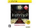 全世界累計販売本数100万本を記録したPS3「バイオハザードHDリマスター」のベスト版が2015年9月17日に発売!