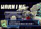 Windows版「機装猟兵ガンハウンド EX」大幅セールがSteam/PLAYISMにて8月10日より開始