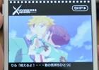 プレミアムアニメーションが初上映!実機によるデモプレイも行われた「ザクセスヘブン」完成披露会をレポート