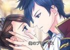 iOS/Android「鏡の中のプリンセス Love Palace」の新テレビCMが8月15日より全国にて放映―記念キャンペーンも順次開催!