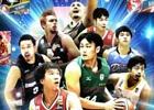 NBL、TK bjリーグ公式となるバスケットボールゲーム「日本バスケ頂上決戦」がiOS/Androidで9月に登場―事前登録がスタート