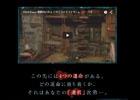 PS4「Until Dawn -惨劇の山荘-」バタフライエフェクトムービー特設ページが公開―選択次第で未公開映像も視聴可能