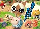 3DS「モンハン日記 ぽかぽかアイルー村DX」の世界を体感できる「リアル宝探し」が9月12日より江の島で開催