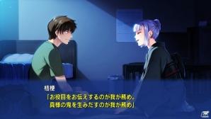PS Vita「なないろリンカネーション」ゲームスタートからプロローグ終了までがプレイ可能な体験版の配信が開始