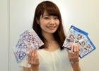 PS4/PS Vita「ぎゃる☆がん だぶるぴーす」収録エピソードや生放送出演などについて神園しのぶ役・上間江望さんにインタビュー!