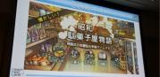 【CEDEC 2015】150万ダウンロードを達成した人気の放置型ゲーム「昭和駄菓子屋物語」を生み出した「放置型開発」とは?