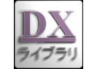 「Play,Doujin!」プロジェクトに「DXライブラリ」の山田巧氏が参加―PS用「DXライブラリ」互換レイヤーの開発を目指す