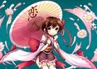 iOS/Android「戦国X」超極レア★5「於松」が獲得できるランキングイベント「中秋の恋月」が開催