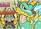 iOS/Android「パズル&ドラゴンズ」と「モンハン日記 ぽかぽかアイルー村DX」がコラボ!可愛いアイルー&モンスターたちが登場
