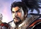 3DS「信長の野望2」追加データ第1弾「信長の野望・創造」武将の顔グラフィックが配信開始