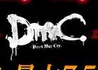 Steam版「デビル メイ クライ」シリーズを対象とした最大75%オフとなるセールが実施!「デビル メイ クライ4 SE」と「DmC Devil May Cry」のセットも新たに配信