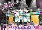 iOS/Android「ラブライブ!スクールアイドルフェスティバル」発表会&トークステージが東京ゲームショウ2015にて9月17日に開催