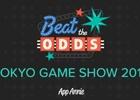 App Annieが東京ゲームショウ2015に出展―ゲームアプリ市場に関するインサイトを提供