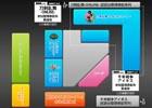 「刀剣乱舞-ONLINE-」TGS 2015ステージには榎木淳弥さん、新垣樽助さん、濱健人さんが出演!観覧応募&試遊台参加方法が公開