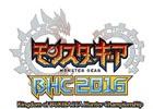 iOS/Android「モンスターギア」最強のハンターを決める全国大会「モンスターギア ブキバッカ王国 ハンター選手権2016」が開催!