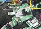 PS3「機動戦士ガンダム エクストリームバーサス フルブースト」TGS2015開催記念DLCセットが9月17日より発売