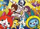Wii U「妖怪ウォッチダンス JUST DANCE スペシャルバージョン」の発売日が2015年12月5日に決定!特典は妖怪メダル「ブリー隊長 うたメダル」