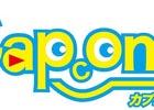 「カプコンTV!」東京ゲームショウ2015のカプコンブースを生中継!放送スケジュールが公開