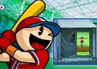 3DS「プロ野球 ファミスタ リターンズ」落合福嗣さんも挑戦!「ファミスタバッティングセンター ナムコスターズ入団トライアウト」が9月21日より開始